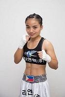 Jujeath-Nagaowa (Photo Courtesy of ONEFC)